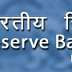 RBI Assistant Exam Result 2013 rbi.org.in Reserve Bank of India Assistant Results/ Short List 2013