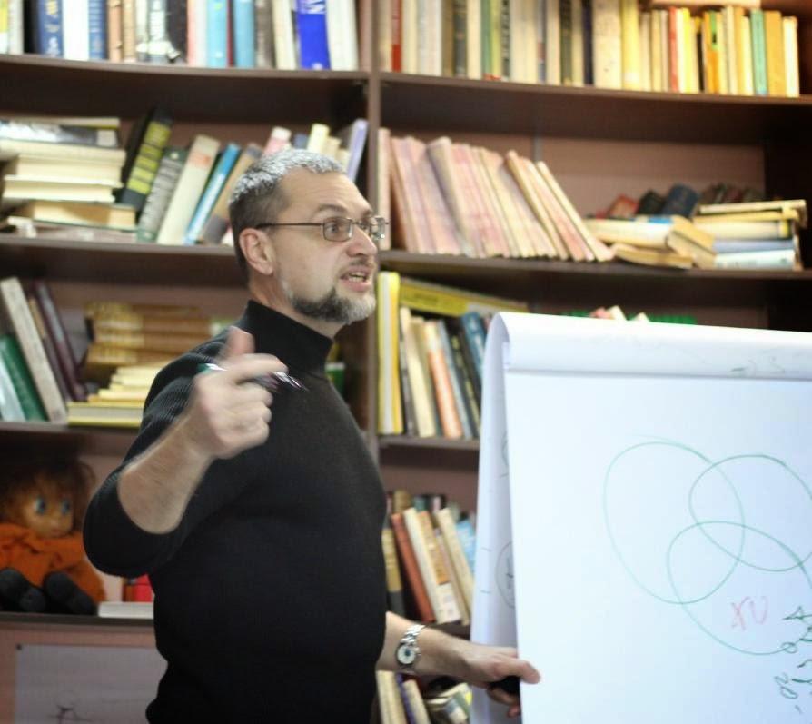 Сергей Калинин - психолог, бизнес-тренер, бизнес-консультант