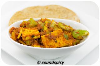Kadai Tofu