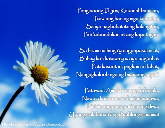 short prayer poem in tagalog 1