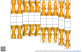 Шестиугольные шахматы (Гексофен). Фигуры