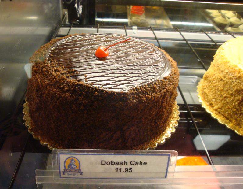 Dobash Cake Zippy S