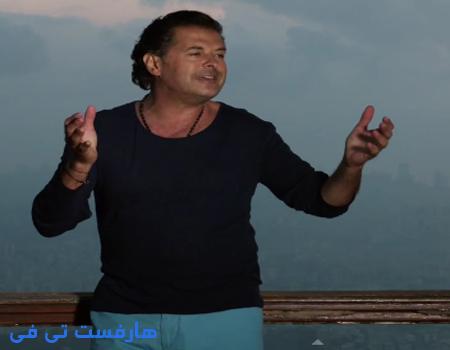Ana Esmi Habibak - Ragheb Alama