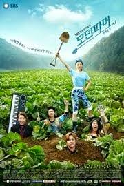 Şu an İzlediğimiz Kore Dizisi^^♥Modern Farmer♥