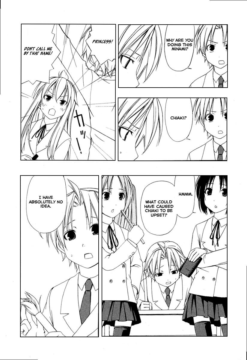 Minami-ke - Chapter 29