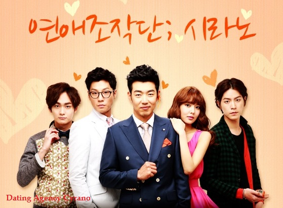 Dating agency cyrano drama trailer