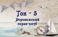 фактурная открытка :)