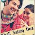 Khali Salam Dua (Veeru Mix) - Dj Veeru