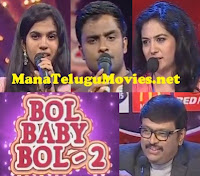 Bol Baby Bol -2 – Singing Show – 3rd Aug