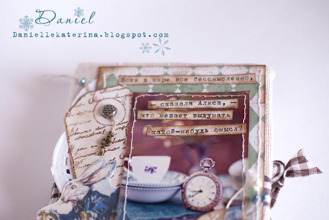 записная книжка Алиса