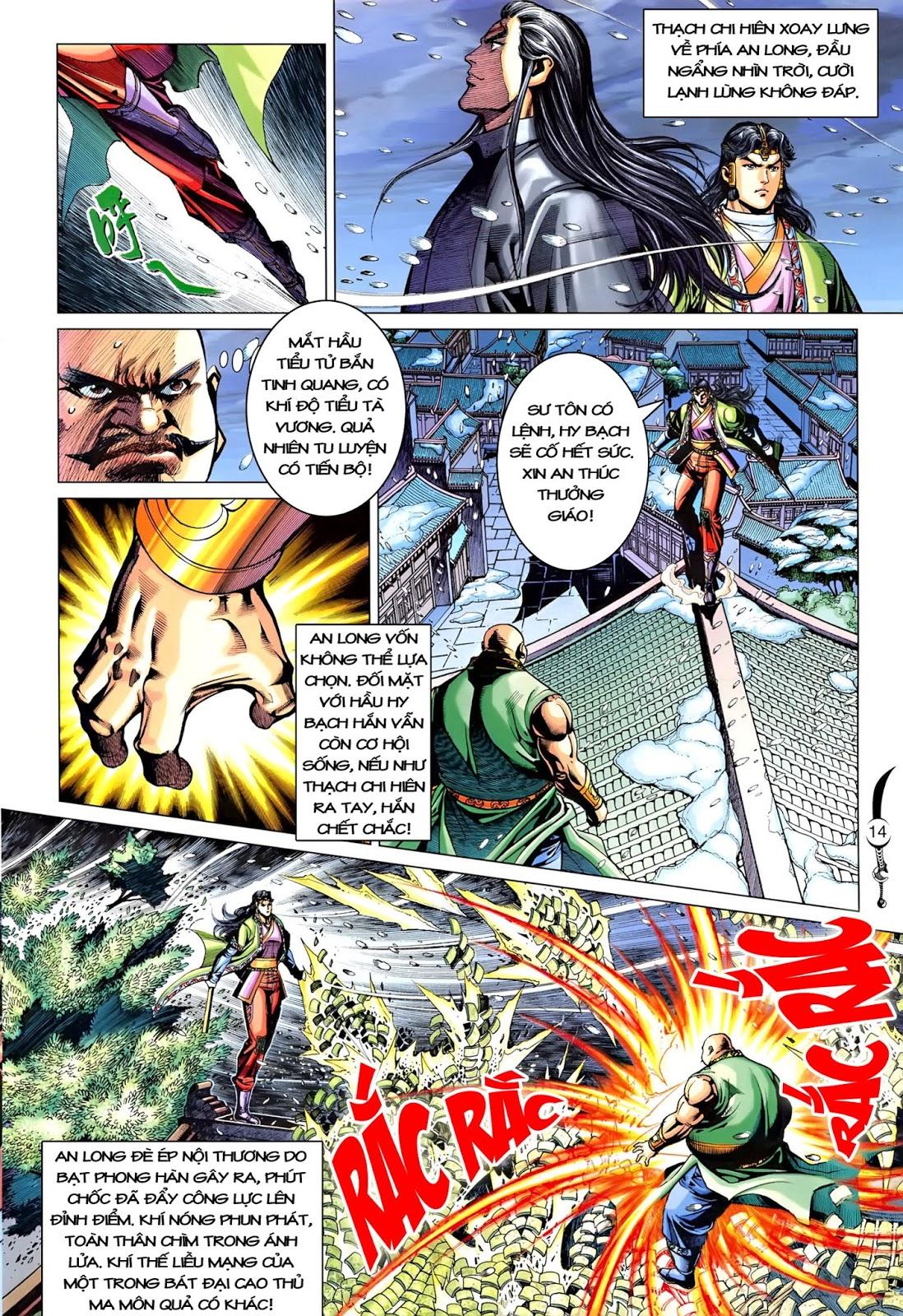 Đại Đường Song Long Truyện chap 218 - Trang 16