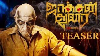 Jackson Durai' Official Teaser | Review | Satyaraj | Sibiraj