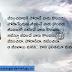 Best telugu life quotes - Life quotes in telugu - Best inspirational quotes about life - Best telugu inspirational quotes - Best telugu inspirational quotes about life