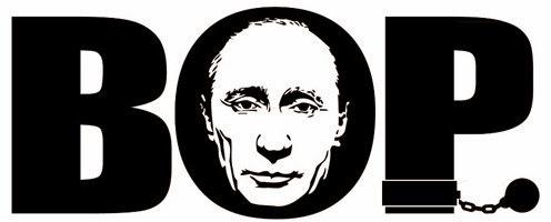 Путин - ВОР