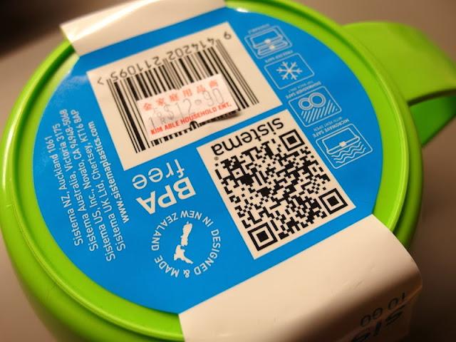 Sistema Microwaveable Noodle Bowl Review Lunarrive Singapore
