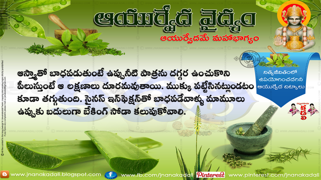 November 2015 | JNANA KADALI.COM |Telugu Quotes|English ...