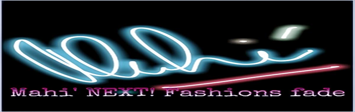 Mahi' NEXT! Fashions fade