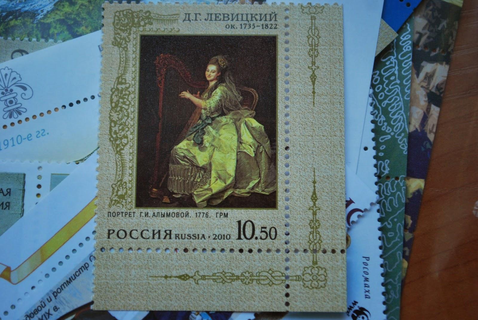Когда изменятся тарифы почты России 53