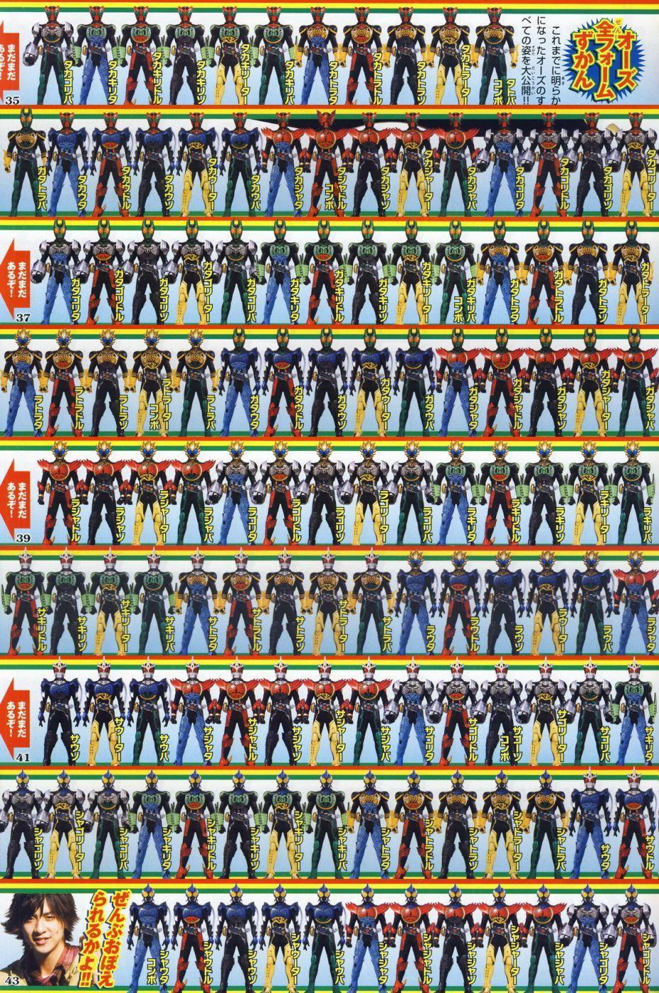 Click to enlarge the image   Kamen Rider Ooo Burakawani Logo
