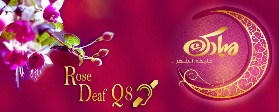 Rose Deaf