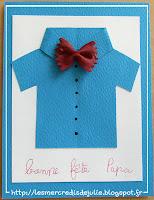 http://lesmercredisdejulie.blogspot.fr/2013/06/carte-pour-la-fete-des-papas.html