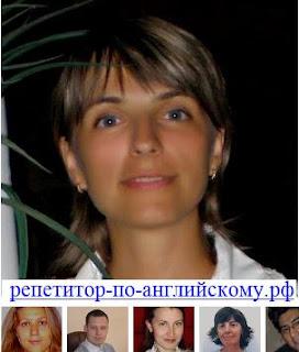 Репетитор английского языка, репетитор по математике, Москва. Работа - Репетиторам. Все предметы