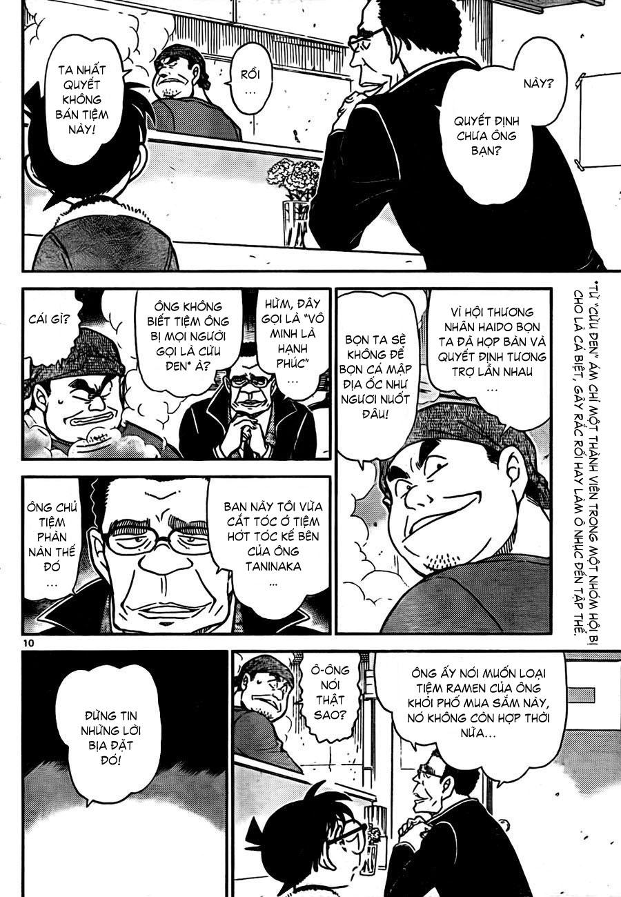Detective Conan - Thám Tử Lừng Danh Conan chap 765 page 11 - IZTruyenTranh.com