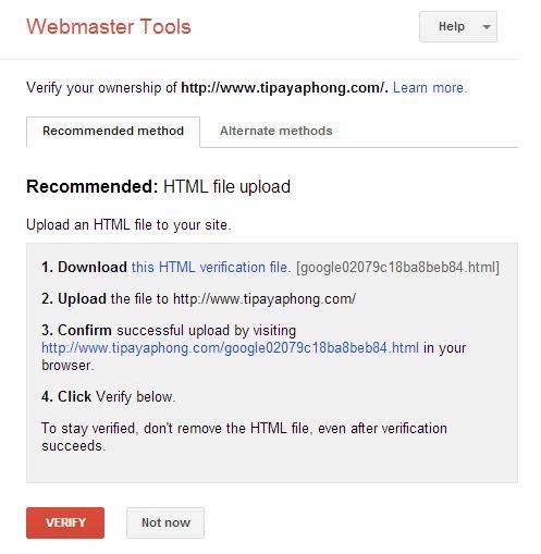 kunagorn sirikupt การใช งาน google webmaster tool xml sitemap