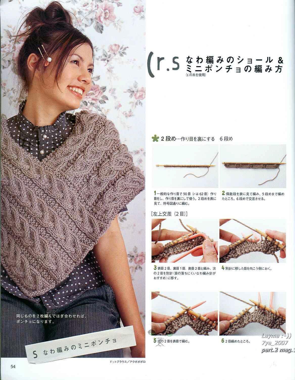 Patrones de ponchos de crochet - Imagui