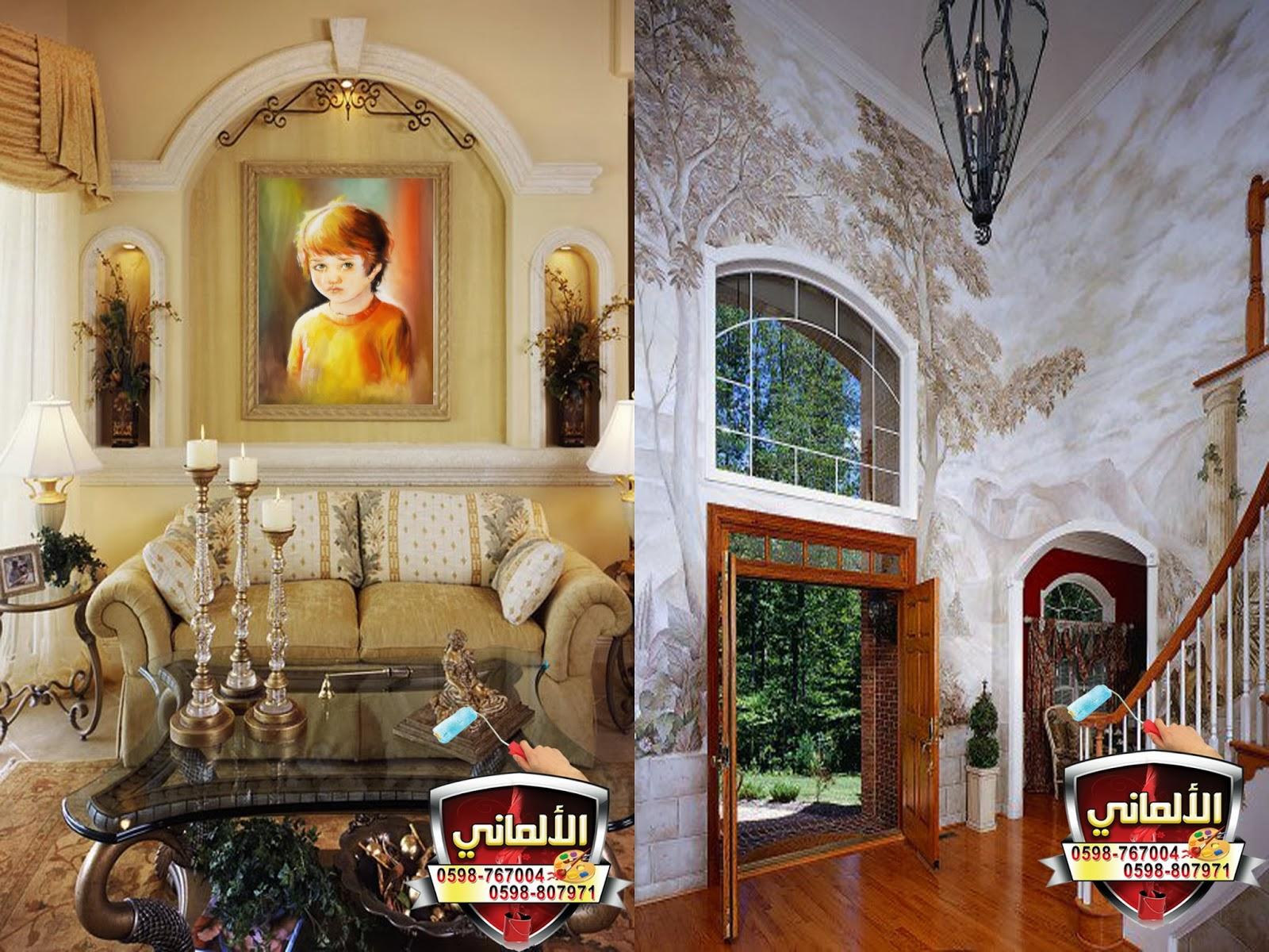Home decor for I home decor
