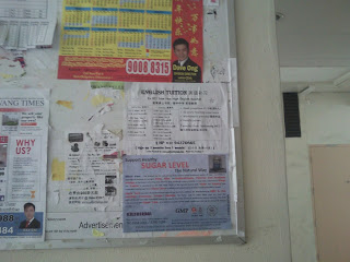 Flyers on Notice Board tel 9066 0350