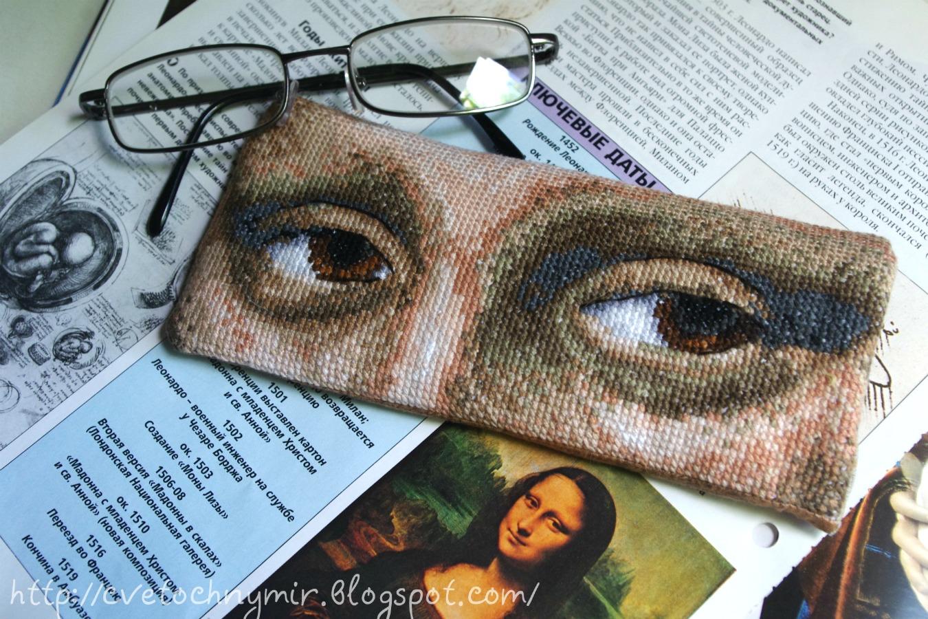 Схемы вышивки крестом очки