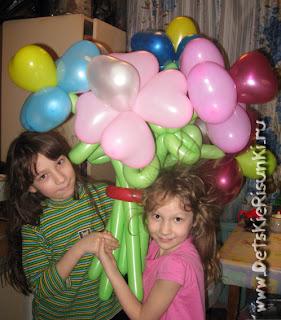 Детские Рисунки букет воздушные шары мама день рождения