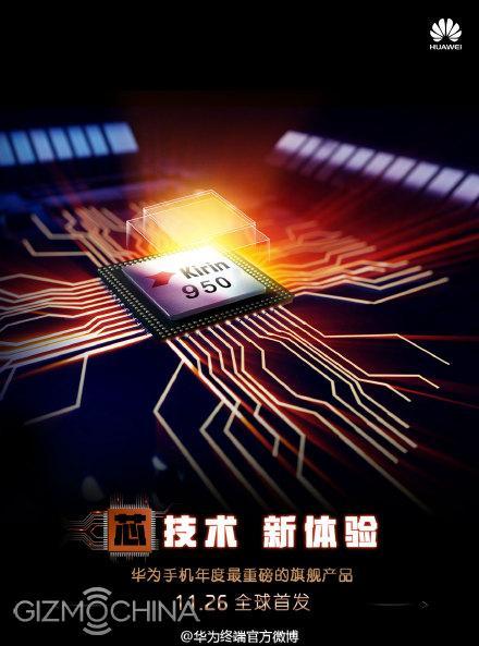 Teaser terbaru konfirmasikan Huawei Mate 8 akan membawa chipset Kirin 950 Soc