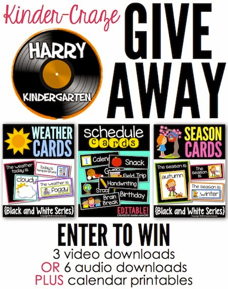 Kinder-Craze plus Harry Kindergarten GIVEAWAY!