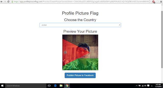 كيفية وضع علم بلادك على صورتك الشخصية في الفيس بوك