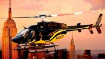 New York helicopter tour - from U$130 (tax included)