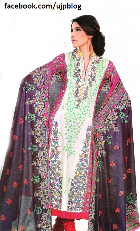 Al_karam_Eid_collection_2013