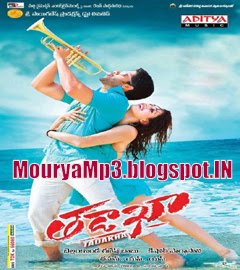 Tadakha Telugu Mp3 Songs