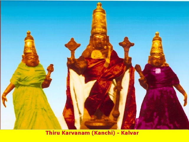Sri Thirukkaar Vaanar Temple (Thiru Karvanam) Kanchipuram - Divya Desam 52