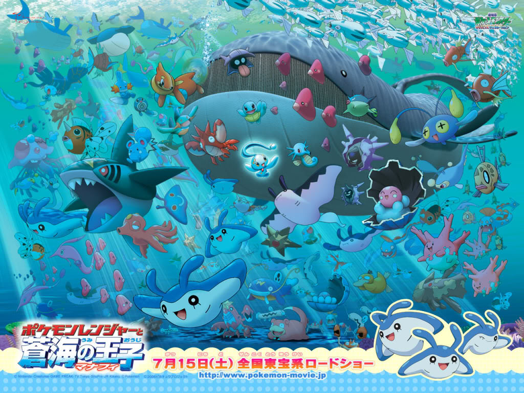 Pokemon ruby pokedex water pokemon for All types of water