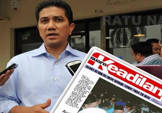 petaling jaya parti keadilan rakyat pkr sedang menyiasat desas desus