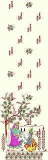 Embdesigntube Patiala Salwar Dress Embroidery Designs
