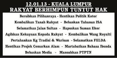 Himpunan Kebangkitan Rakyat ( HKR ) 12.1.2012 Kuala Lumpur