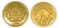 PUBLIC GOLD(PG) dinar