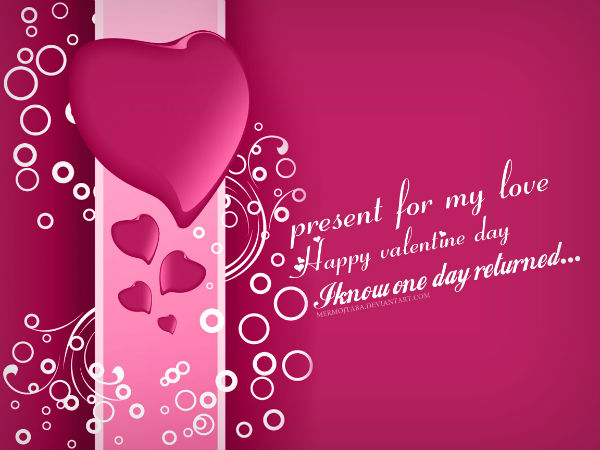 100 Creative Valentines day Greetings Ecard background images – Beautiful Valentine Cards