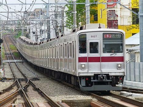東急東横線 通勤特急 元町・中華街行き10 東武9000系