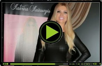 Η Κατερίνα Καινούργιου χωρίς μπλούζα βάζει φωτιά στο διαδίκτυο!