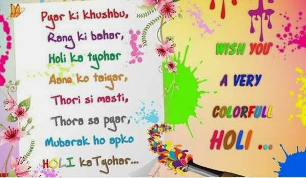 Holi shayri and messages in hindi