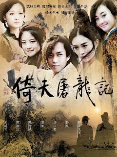 Tân Ỷ Thiên Đồ Long Ký - Heaven Sword And Dragon Sabre (2009) - USLT - (40/40)